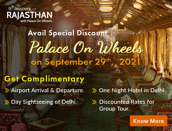 Special Discount on Palace On Wheels